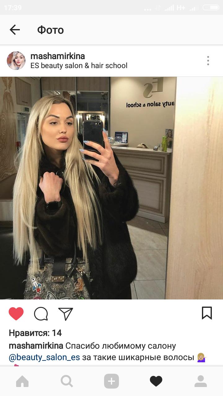 Миркина Мария